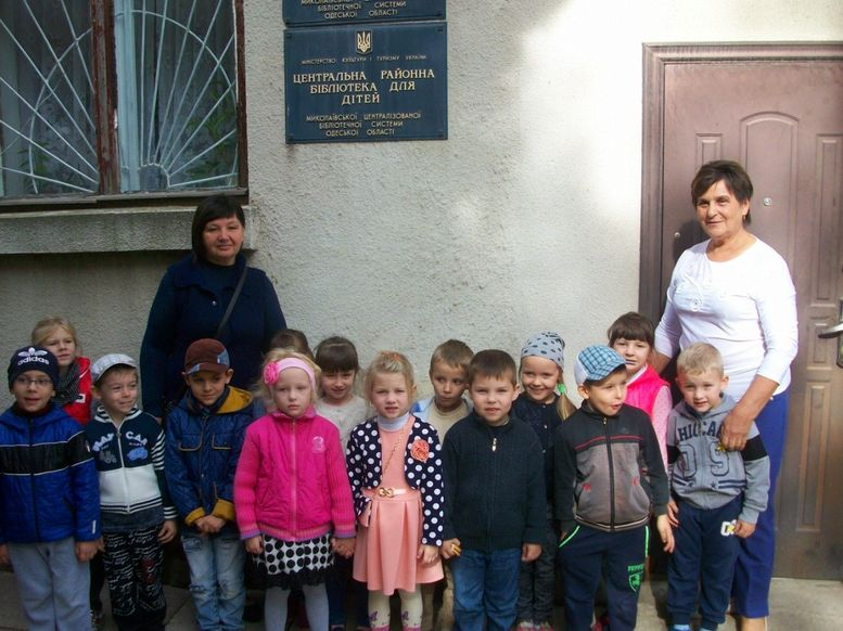 Тиждень відкритих дверей до бібліотеки - Миколаївка - 2