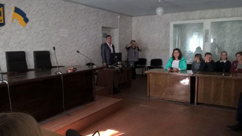 екскурсія до суду - Арциз - 1