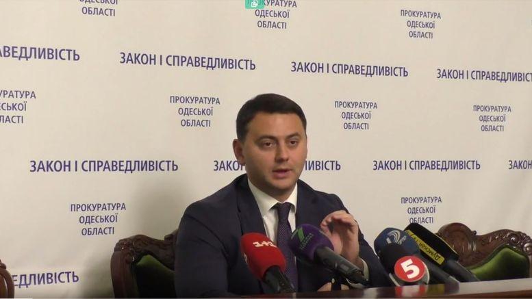 хід розслідування пожежі у таборі Вікторія - прокурор Жученко