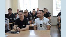 курси підвищення кваліфікації поліцейських