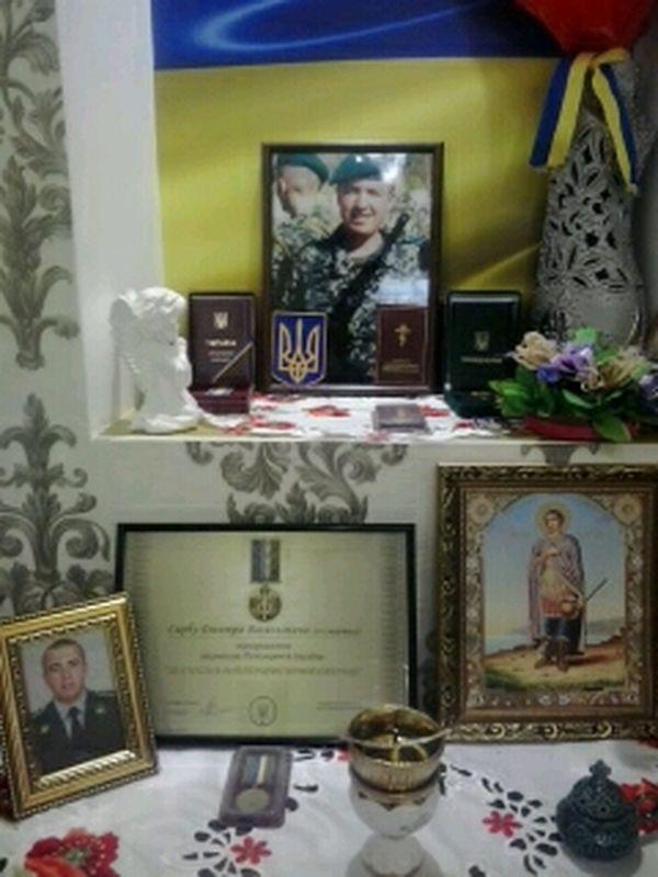 медаль «За участь в антитерористичній операції» - 2