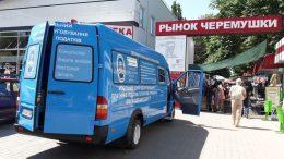 мобільний центр обслуговування платників - Одещина