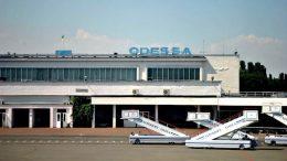 ремонт взлетно-посадочной полосы Одесского аэропорта