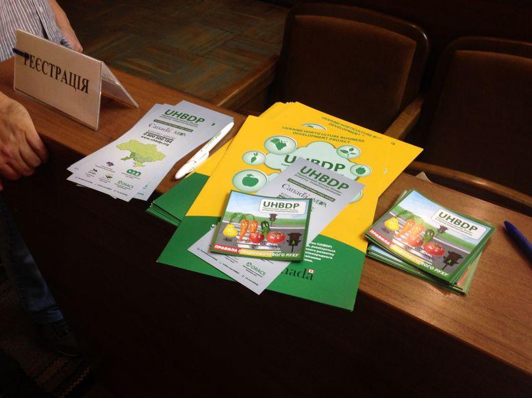 семінар для сільгоспвиробників - Ізмаїл -2
