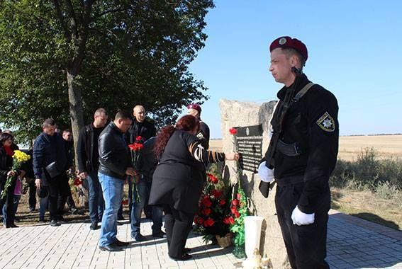 вшанували пам'ять загиблих правоохоронців - 1