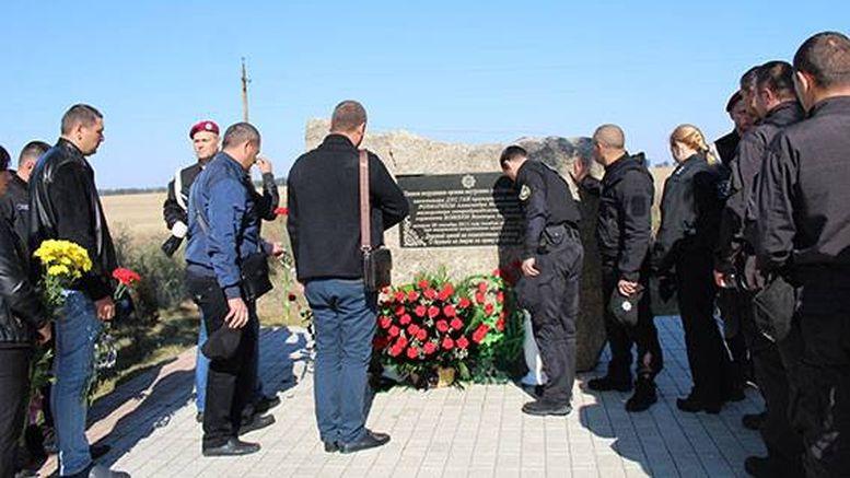 вшанували пам'ять загиблих правоохоронців