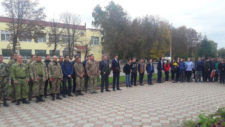 День Захисника України - Ширяєво