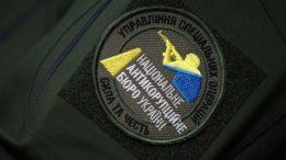 НАБУ - обыск - Труханов