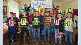Всеукраїнський день бібліотек - Татарбунари