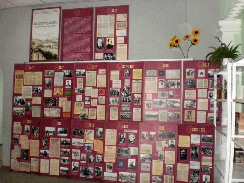 історично-краєзнавчий екскурс «Національно-визвольна революція 1917-1921рр.» - Окни  -2