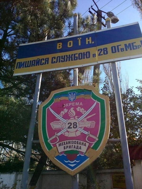 памятник героям АТО - 1