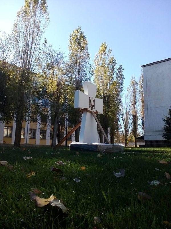 памятник героям АТО - 2