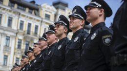 поліція - оголошено набір