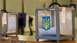 вибори депутатів - Знам'янська об'єднана територіальна громада
