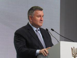 з'їзд політичної партії «Народний фронт» - Аваков