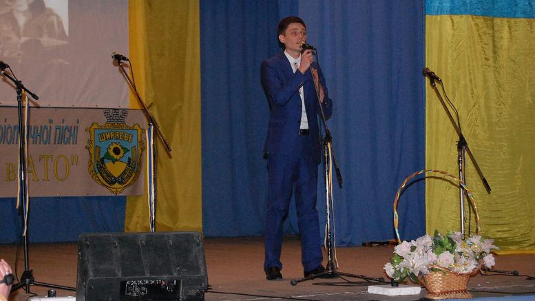 II міжрайонний фестиваль «Пісні, народжені в АТО» - Ширяєво