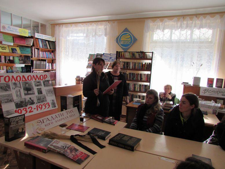 Книжкова виставка «Згадати тих, кого забрала біда» - Татарбунари -1
