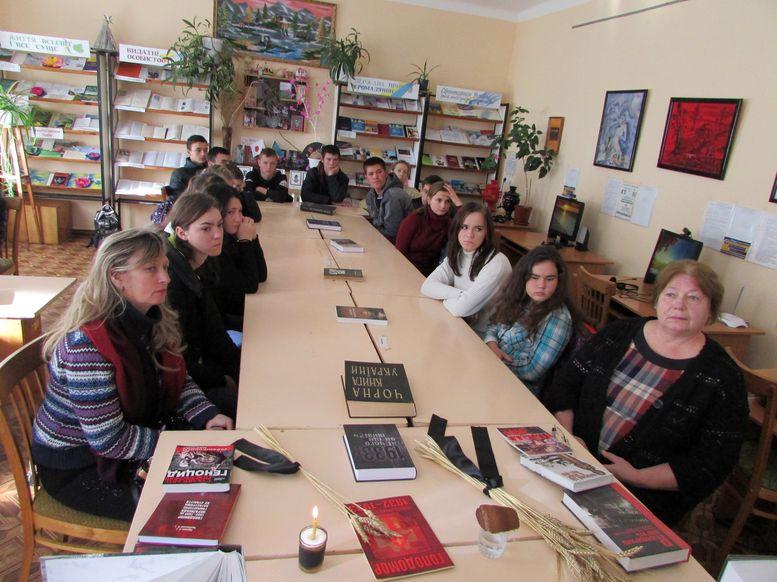 Книжкова виставка «Згадати тих, кого забрала біда» - Татарбунари - 2