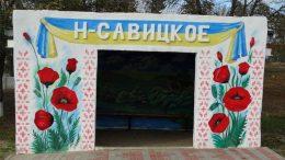 Районний конкурс сільських та селищних рад - Великомихайлівський район