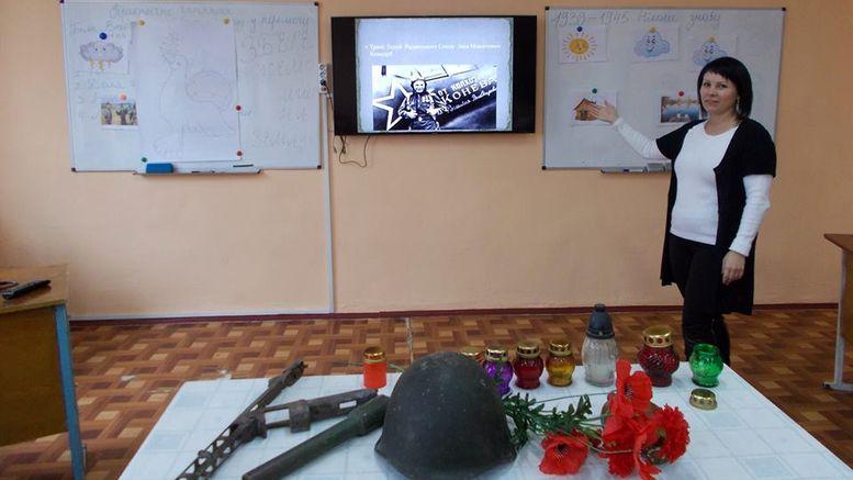 Урок «Внесок українського народу у перемогу над нацизмом» - Окни