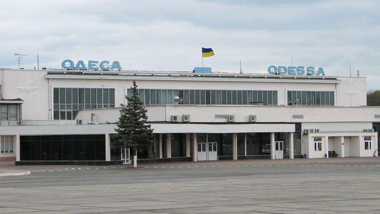 аэропорт - Одесса - заминирование