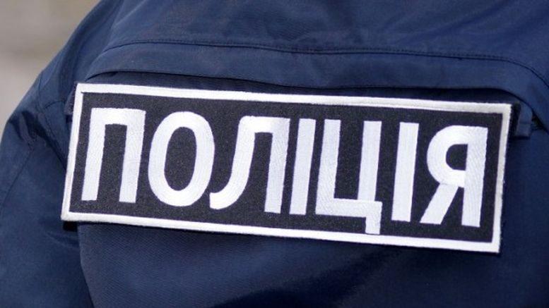 заняття в поліції - Окни