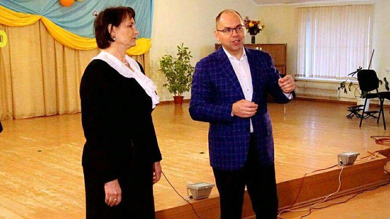 проект «Нова українська школа» - Максим Степанов -2