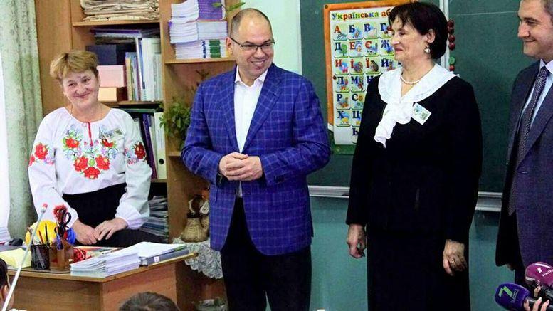 проект «Нова українська школа» - Максим Степанов