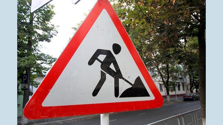 ремонт доріг - Ширяєве