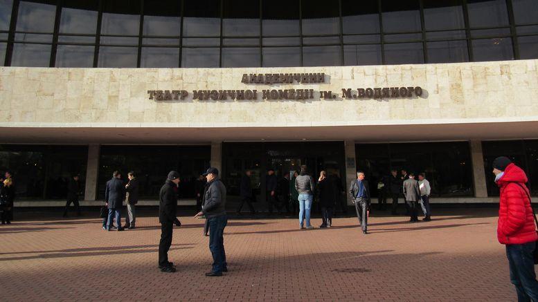 День місцевого самоврядування - Одещина