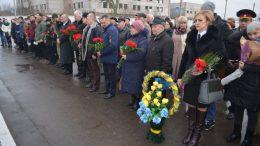 День вшанування ліквідаторів аварії на ЧАЕС - Ізмаїл