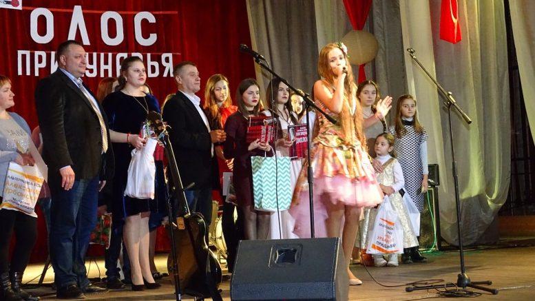 III-й Открытый вокальный конкурс-фестиваль «Голос Придунавья» - Измаил