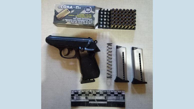 Измаил - полиция - оружие