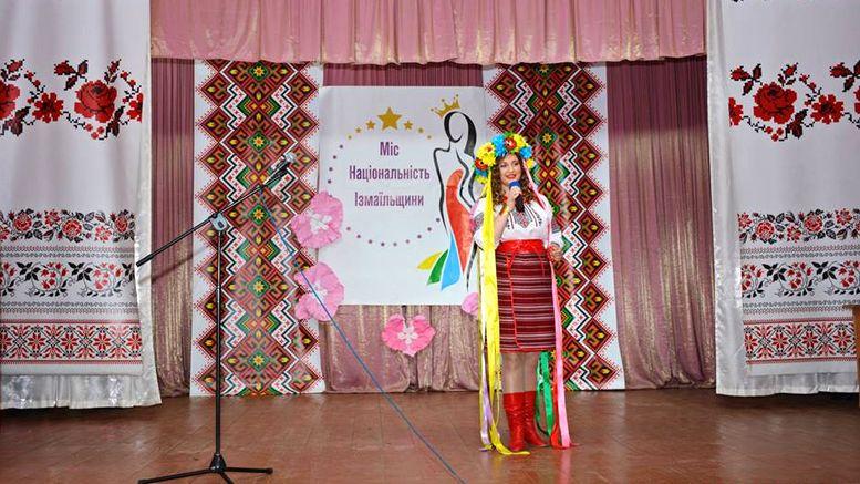 Конкурс красоты и таланта «Мисс-национальность Измаильщины»
