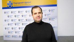 Павло УНГУРЯН - Народний фронт
