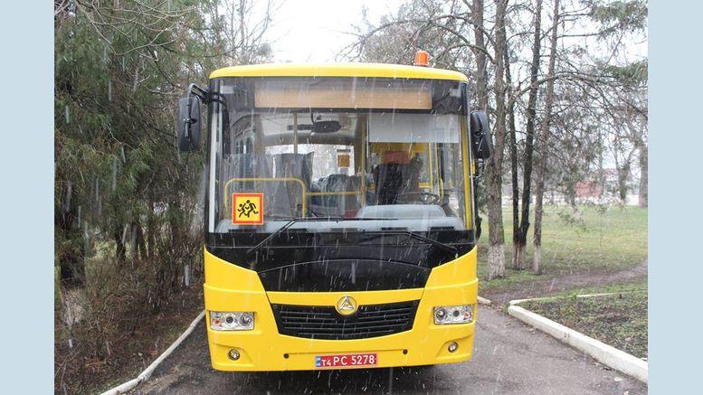 автобус для школярів - Окни