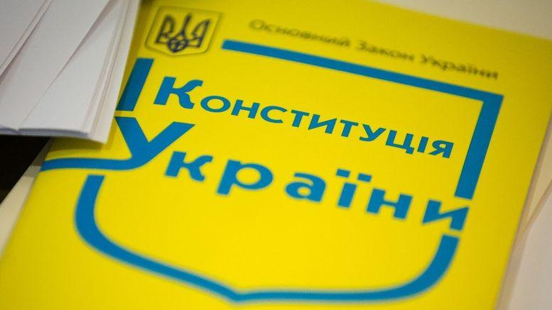 брейн-ринг «Знавці Конституції України» - Арциз