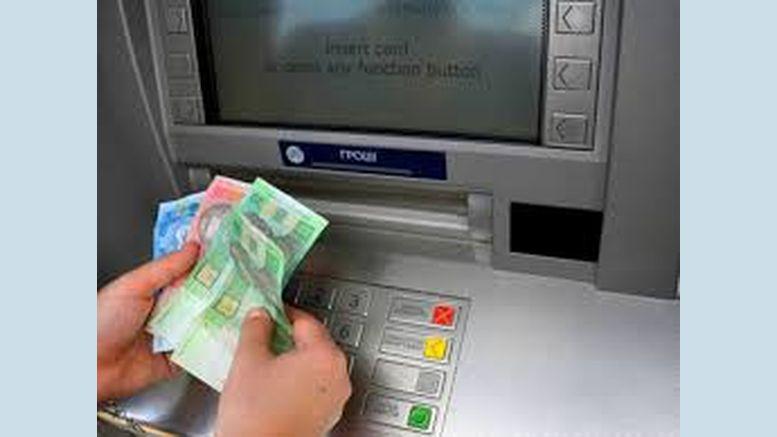 кража кошелька и банковской карточки - Измаил - полиция