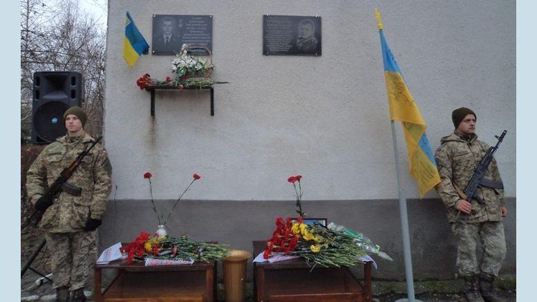меморіальна дошка – загиблому в зоні АТО - Сарата