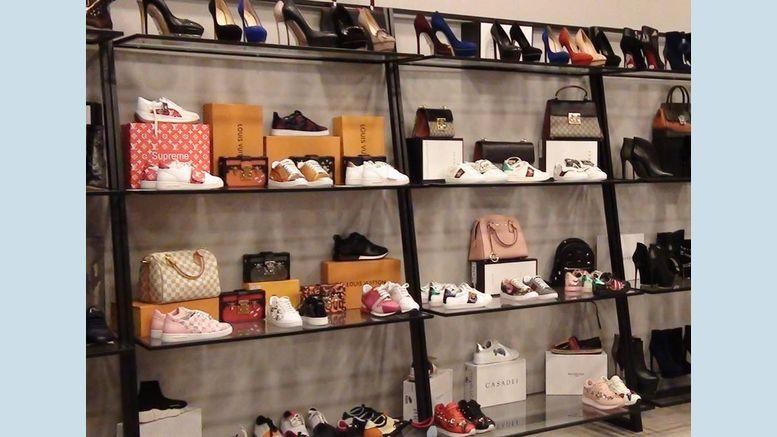 мережа магазинів взуття - чорна каса