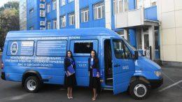 мобільний центр обслуговування платників податків - Одещина