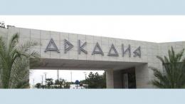 пляж Аркадія - Одеса - орендована ділянка - прокуратура