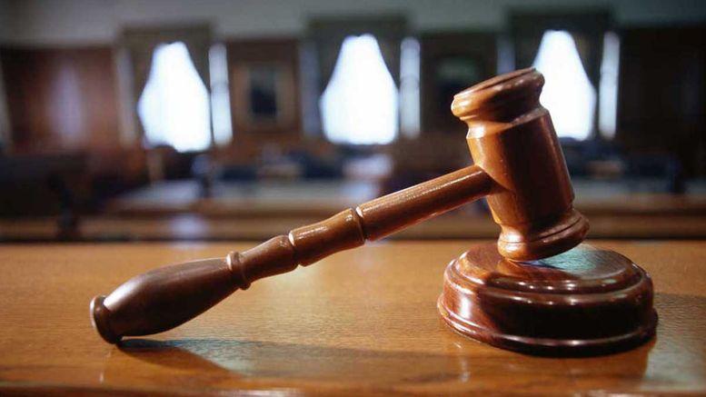 судовий розгляд