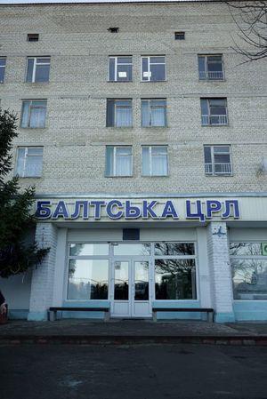 відділення обласного реперфузійного центру - Балта - ЦРЛ