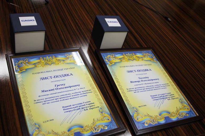 Нагородження відбулося в актовому залі Головного управління поліції в Одеській області - 2