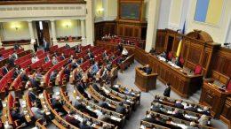 ПП «Народний фронт» - законопроект