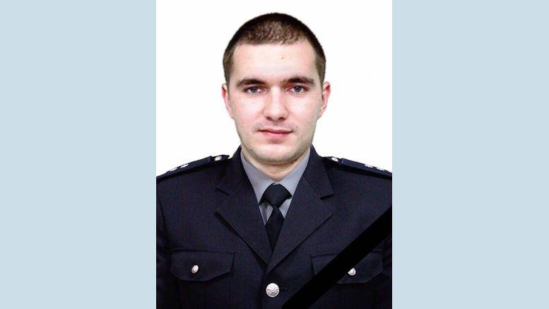 Сергій Пригарін - поліцейський - допомога