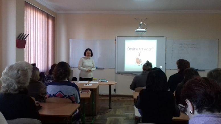 Вчителі - розвиток професійної компетентності - Окни