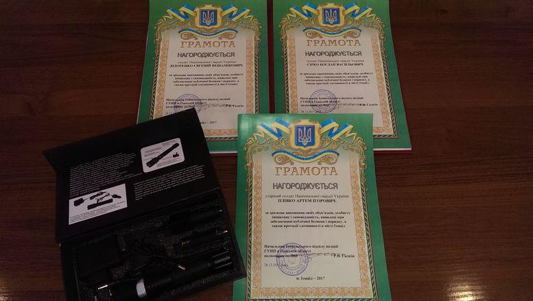 За добросовестную службу - грамоты - Измаил - 1