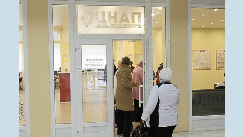 біометричні паспорти - Одеса - Центр надання адміністративних послуг